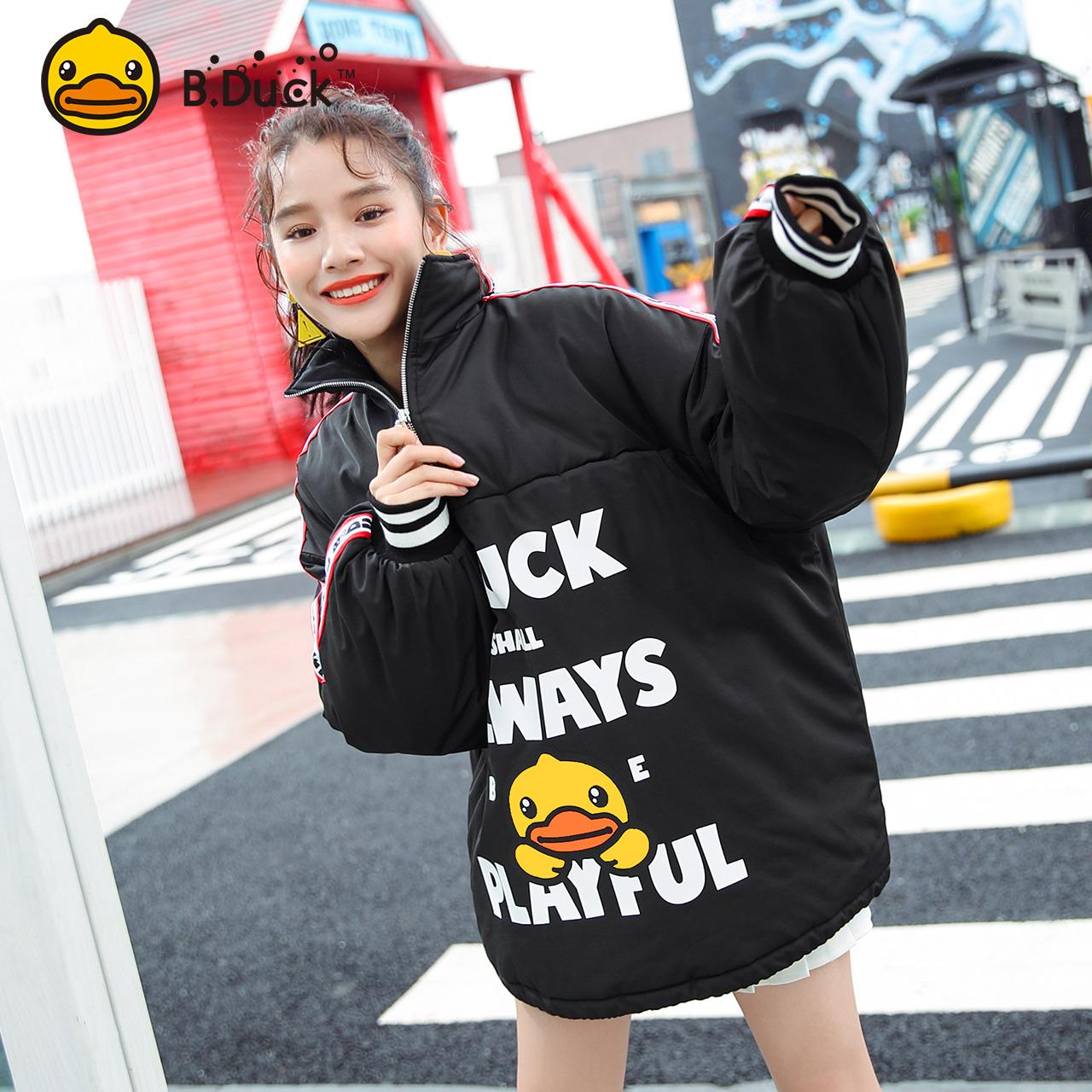 B.Duck小黄鸭2018冬装新款个性正反两面穿立领棉衣棉服女外套韩版
