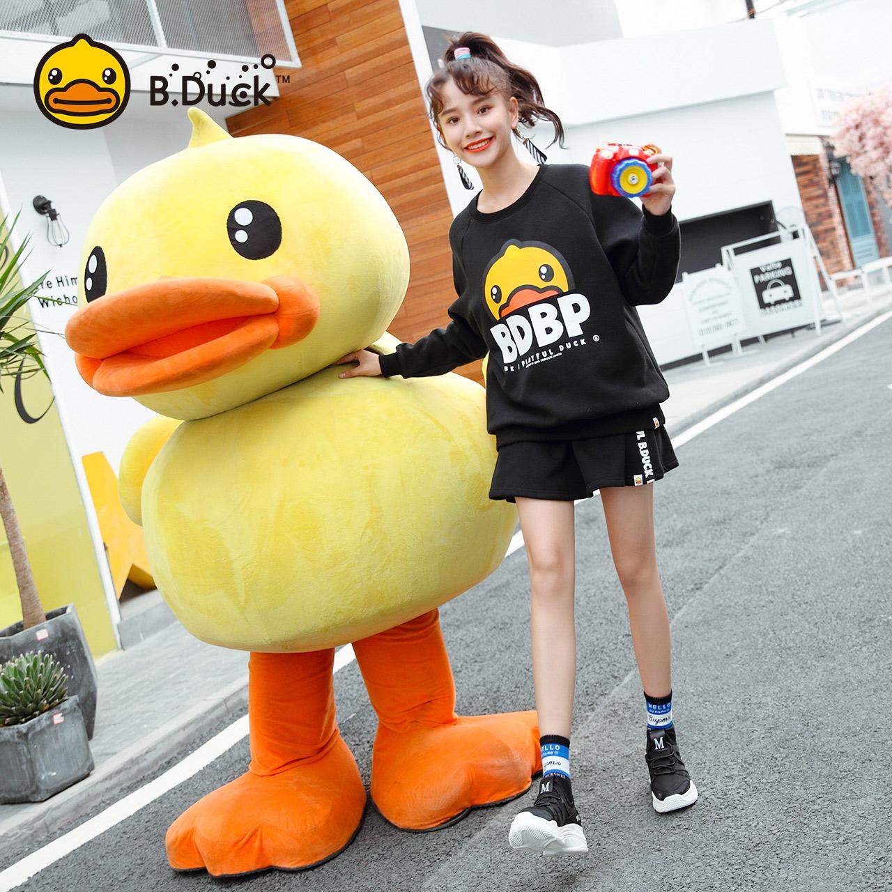 B.Duck小黄鸭2018新款秋季chic女装宽松卫衣短裙套装女时尚两件套