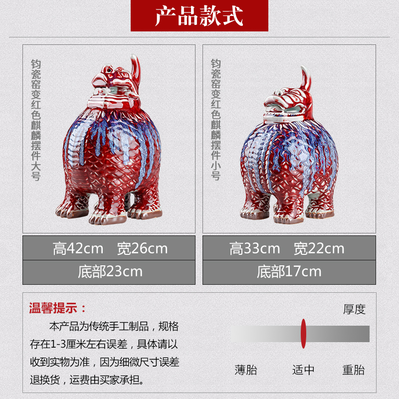Jingdezhen ceramics up with jun kylin craft gift lucky household study Chinese sitting room and office furnishing articles
