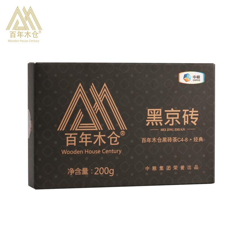 中茶百年木仓 黑茶湖南安化正品黑砖茶巧克力形便携装 黑京砖200g