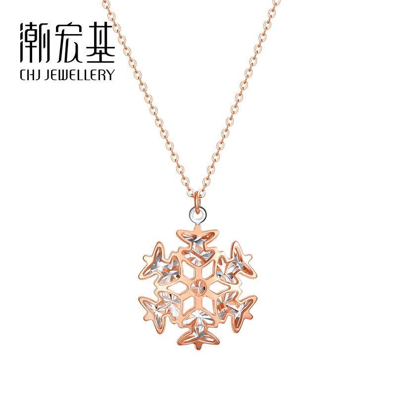 潮宏基珠宝 雪之花 彩18k项链彩金玫瑰金套链锁骨链