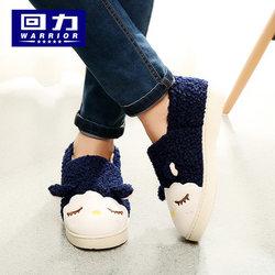 回力秋冬季可爱卡通包跟棉拖鞋室内大童鞋男女大码家居加厚月子鞋