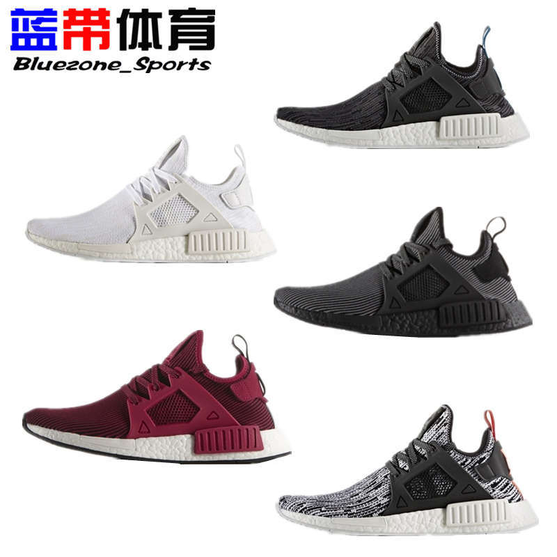 Unboxing NMD XR1_PK (lite granite grey) and on foot test