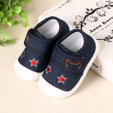 Baby shoes with non-slip soles OTHER