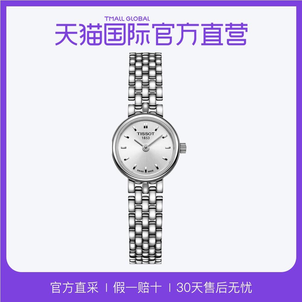 瑞士天梭TISSOT时尚系列石英钢带女表T058.009.11.031.00