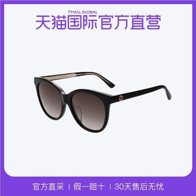 2018年新款GUCCI古驰太阳镜时尚潘托斯全框型墨镜0081SK
