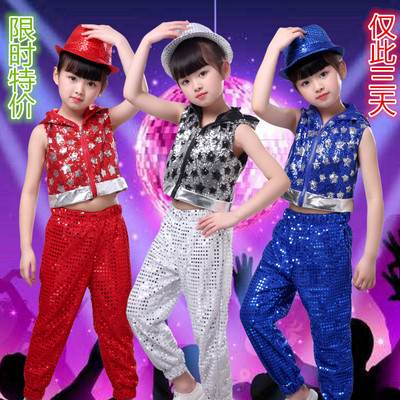 Children's Jazz Costume Primary school boys and girls sequins Modern dance children's hip-hop hip-hop Costume