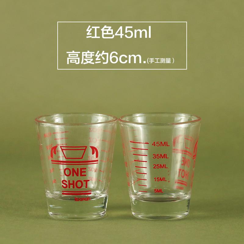 2 كوب أونصة زجاجية اسبريسو كوب قياس 4 أنواع من مقياس تحويل القهوة المهنية كوب تدفق 45 مل