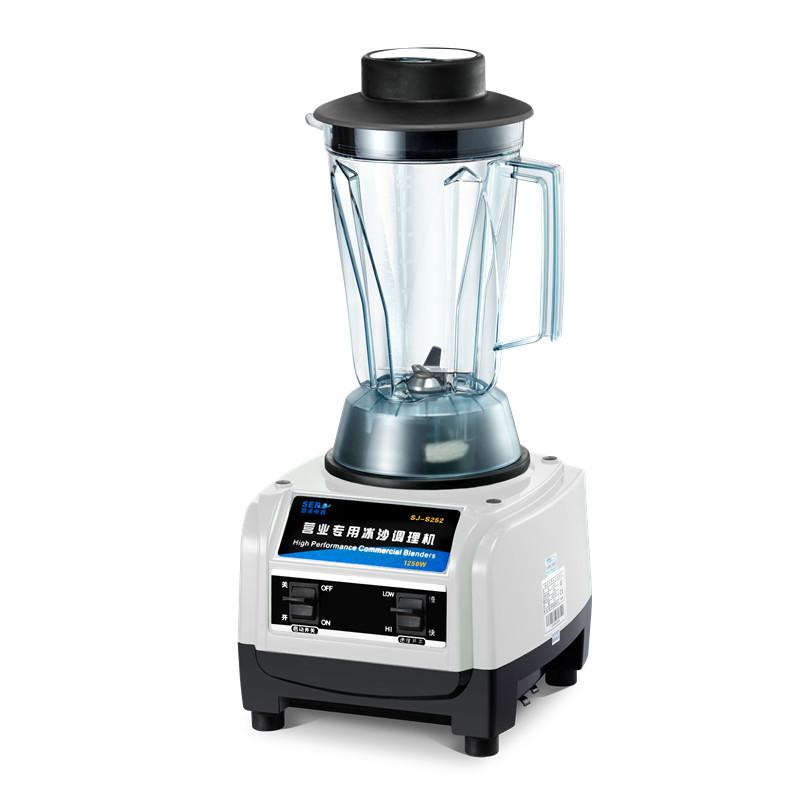 瑟诺沙冰机SJ-S252 冰沙机 碎冰机商用榨汁机现磨无渣豆浆搅拌机
