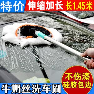 毛巾洗车海绵刷子软毛刷车擦车拖把伸缩除尘掸子工具套餐汽车用品
