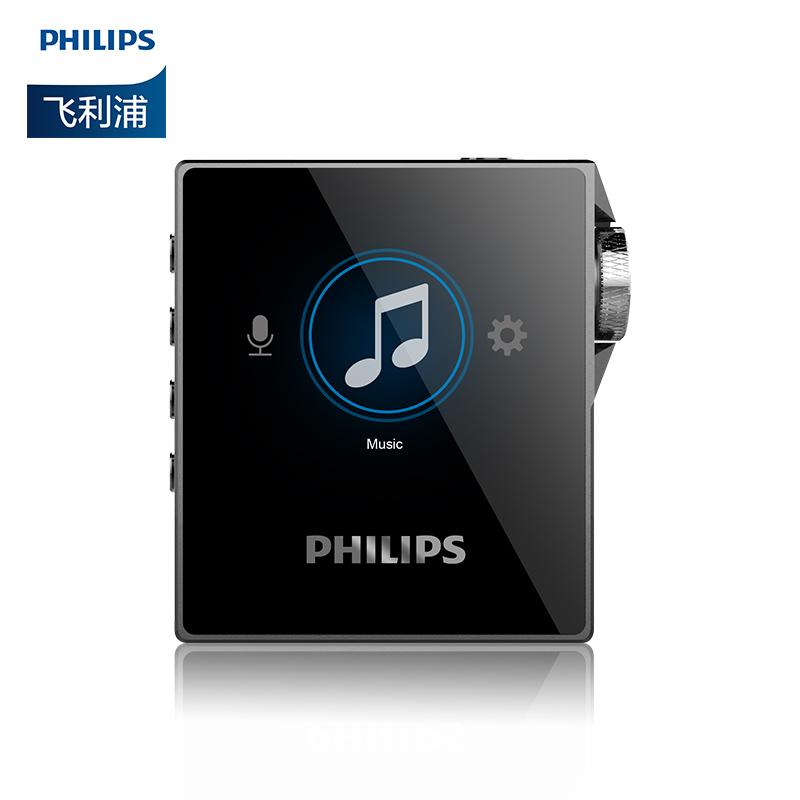 飞利浦SA8332无损发烧DSD播放器 蓝牙插卡MP3 HIFI有屏音乐随身听
