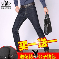 Jeans for men Playboy