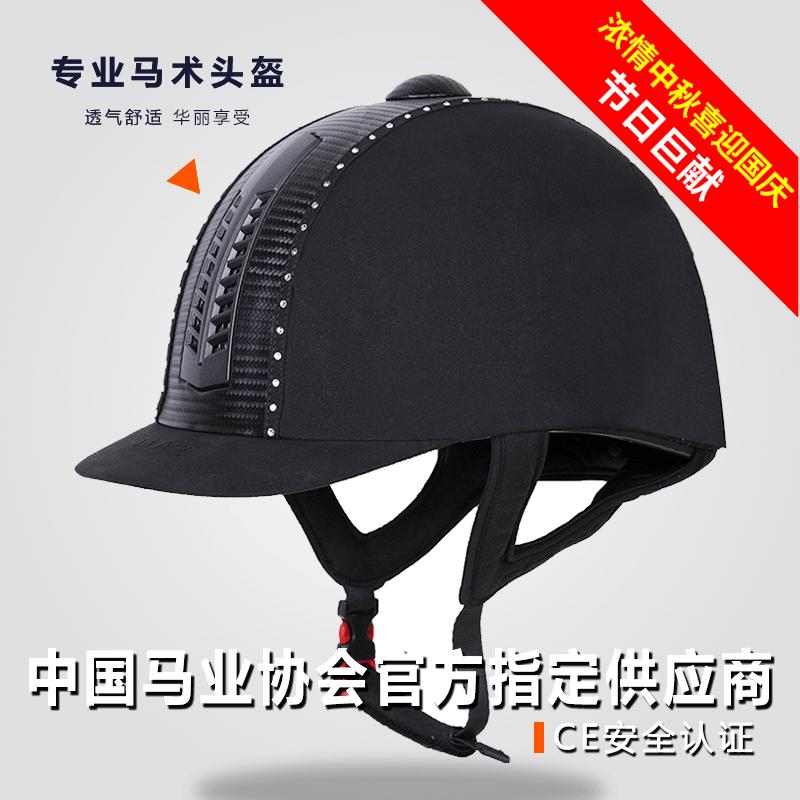 Шлем для верховой езды KYLIN 8101028