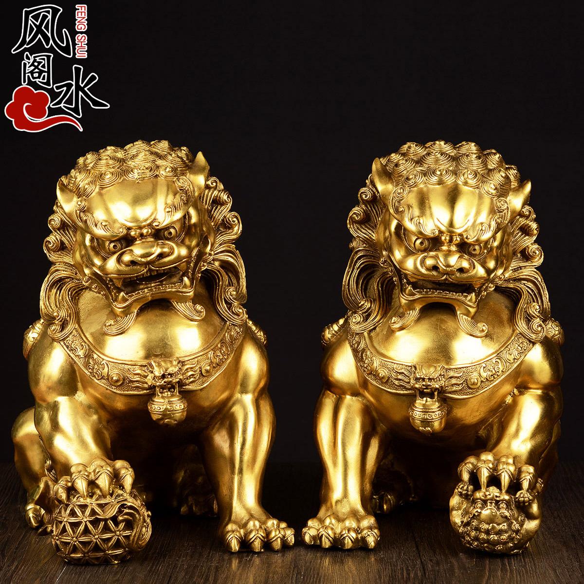 风水阁 纯铜狮子摆件北京狮铜狮子摆件狮家居风水装饰工艺品摆件