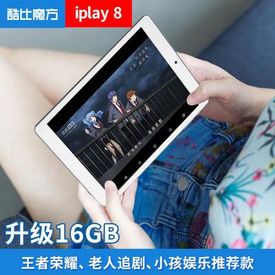 酷比魔方 iPlay8平板电脑小高清 MTK8163四核安卓游戏娱乐 双频WIFI英寸8pad7