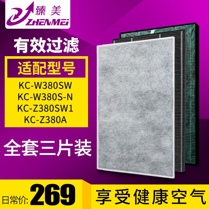 适配夏普空气净化器过滤网kc-W380SW-W Z380 BB60 wb6 wg605滤芯