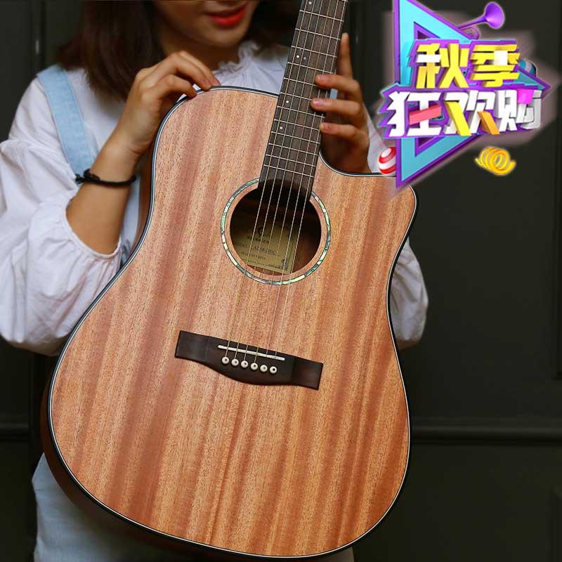 德威海豚吉他民谣吉他40寸41寸木吉他初学者吉他男女入门吉它乐器