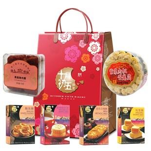澳门特产零食大礼包手信共6盒蛋卷猪肉脯饼干年货送礼佳品小吃