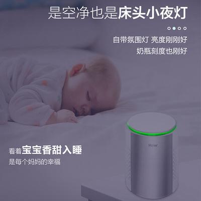 吐槽评测海尔桌面空气净化器KJ10F怎么样?品牌质量差吗?