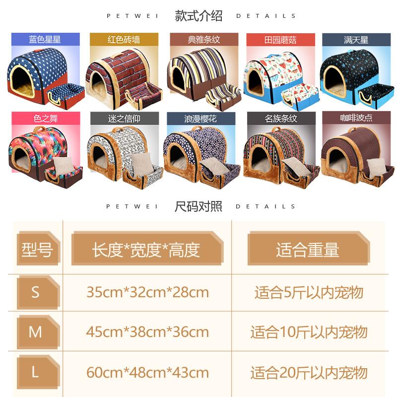 Лежанка для животных Lok skin naturally ARC