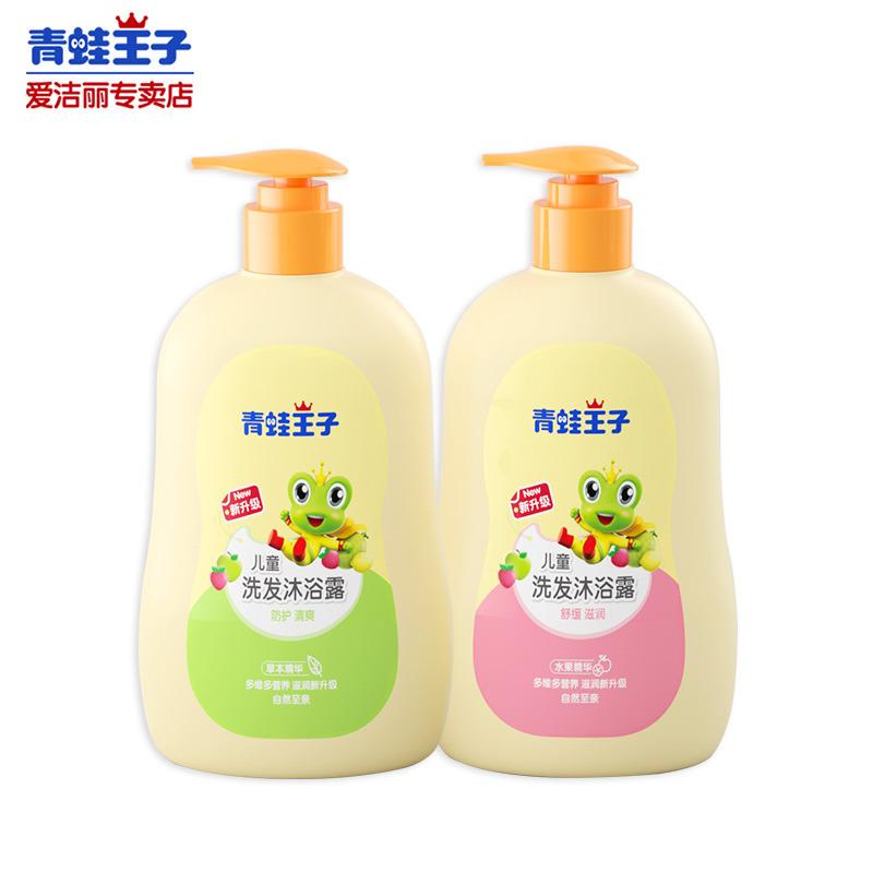 青蛙王子洗发沐浴露1.1L*2瓶