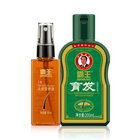 霸王防脱育发洗发水套装控油去屑固发密发生姜洗头膏正品官方品牌