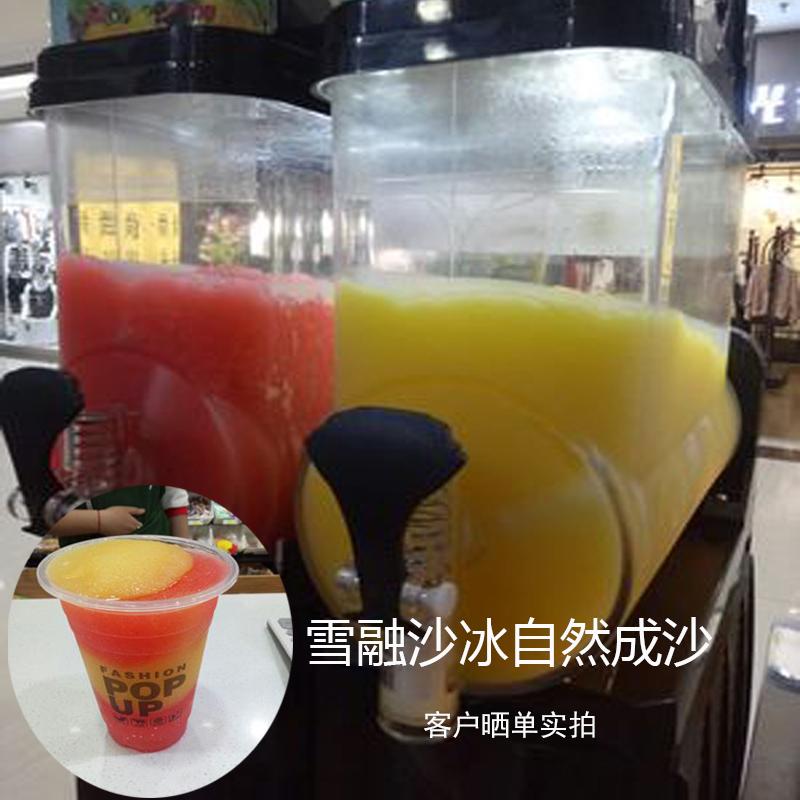 雪泥机商用双缸雪融机麦可酷雪粒冷饮机饮料机全自动冰沙机台式