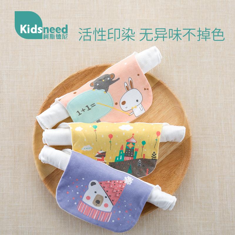 宝宝吸汗巾婴儿童纯棉垫背隔汗巾女全棉中大童0-1-3-4-6岁幼儿园