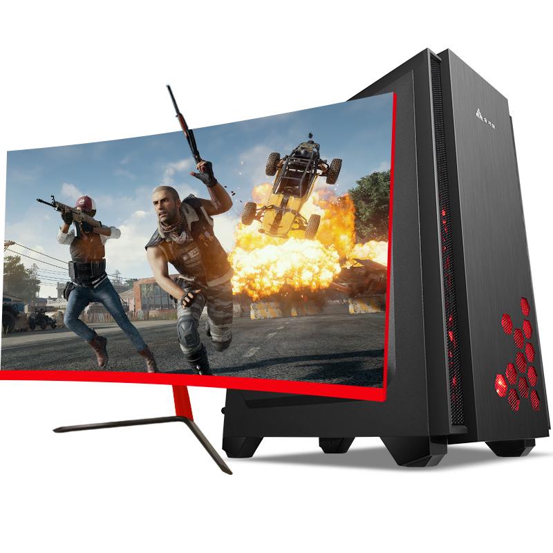 酷耶I7四核-GTX1060独显台式机电脑主机整机组装游戏绝地求生LOL