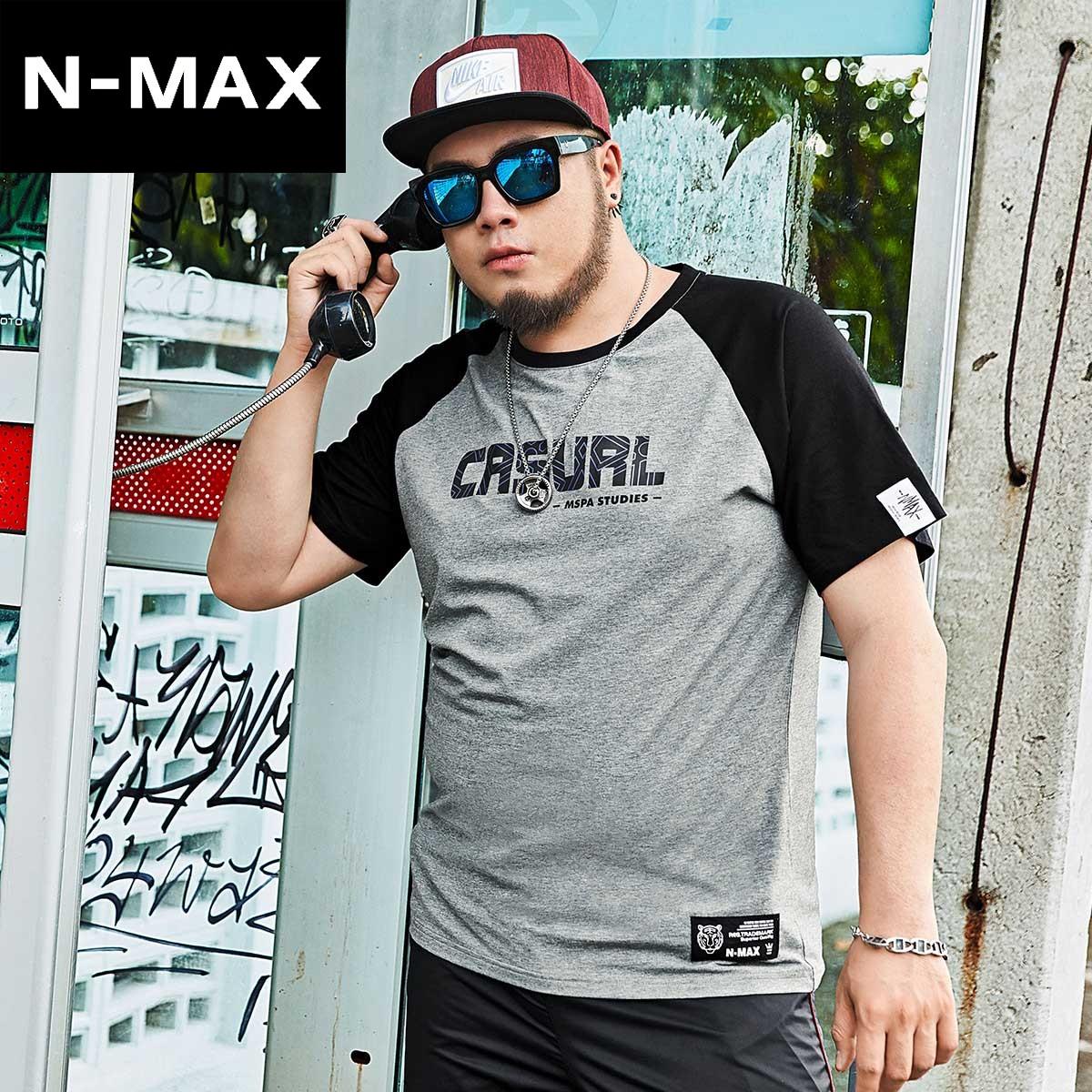 NMAX大码男装潮牌 胖子夏季宽松半袖休闲T恤加肥加大圆领短袖体恤