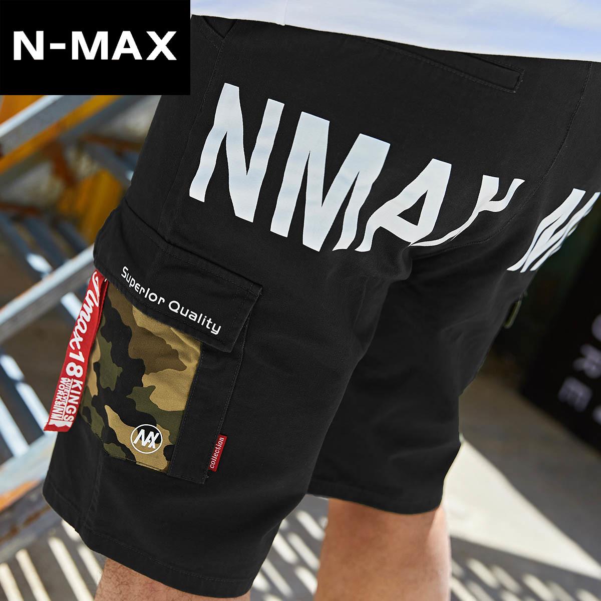 NMAX大码男装潮牌胖子宽松休闲短裤加肥加大薄迷彩五分裤工装裤