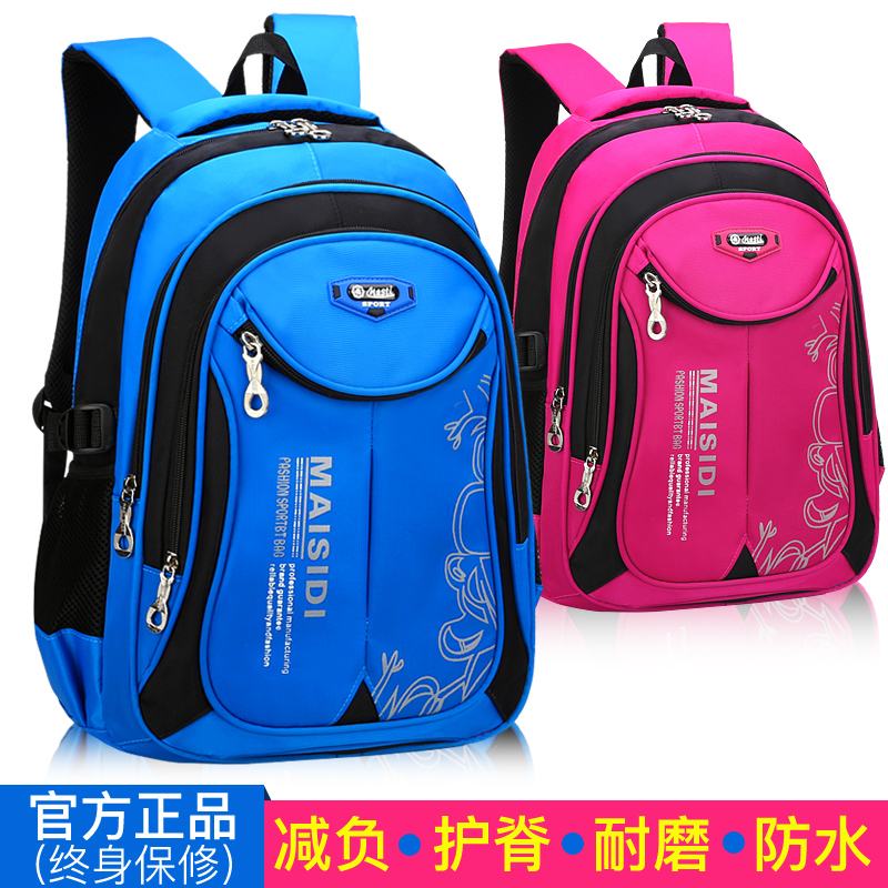 Primary school bag 1-3-4-6 grade boy child child shoulder reduction ultra light backpack 6-12 year old boy