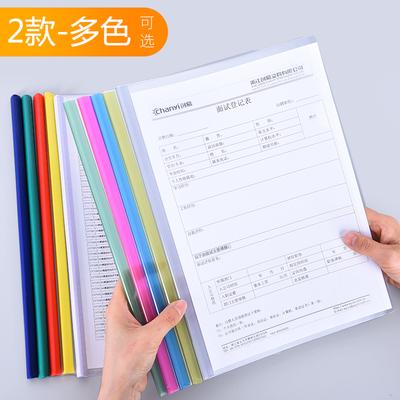 创易A4拉杆夹加厚抽杆夹文件夹透明办公用品试卷夹插页资料册报告夹文件袋票据夹发票档案夹