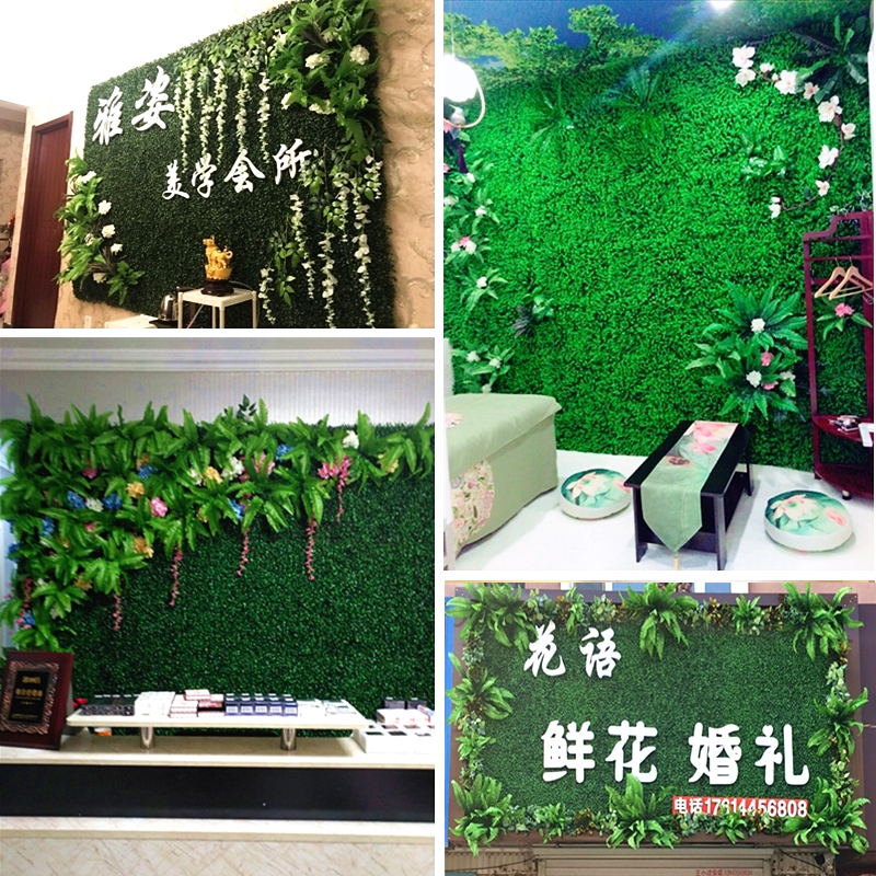 Simulation plant wall green lawn artificial turf plastic fake lawn background flower wall indoor green wall decoration