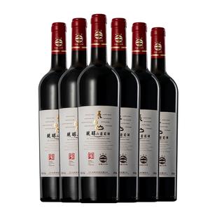 長白山葡萄酒甜紅酒甜酒甜型脫醇山葡萄酒自釀低度酒整箱裝*6瓶