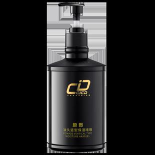 啫喱膏特硬男士头发造型定型发蜡发泥发胶复古背头油头保湿啫喱水