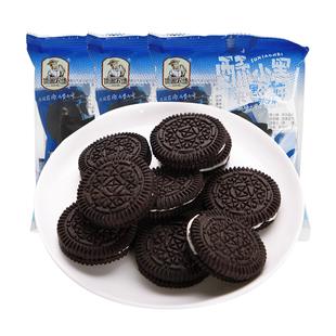 休闲农场夹心饼干代餐小黑饼牛奶酥性不胖的网红小包零食小吃食品