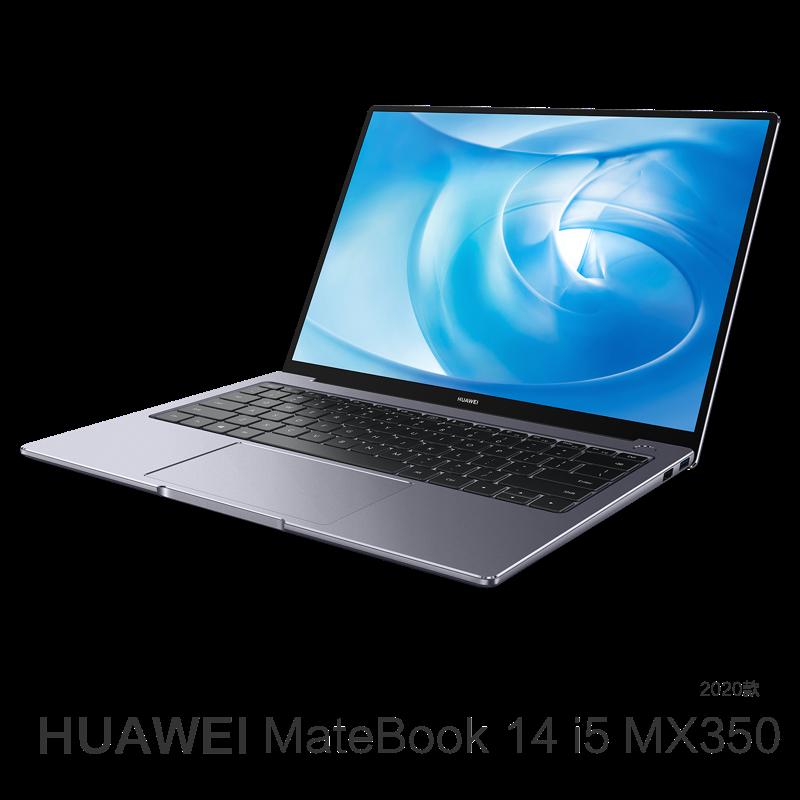华为/HUAWEI MateBook 14