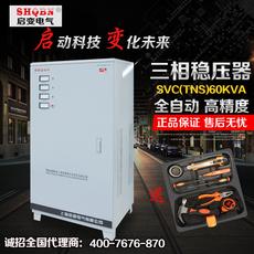Импульсный источник питания Shqbn 380V 60000w