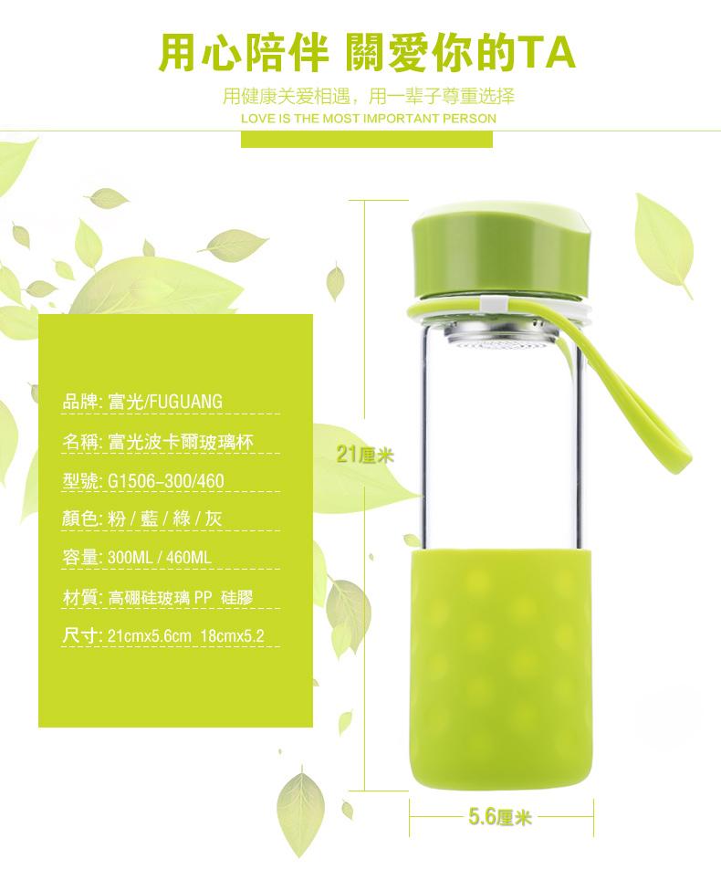 富光玻璃杯子加厚创意便携女学生随手杯可爱透明花茶