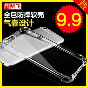 六一 iphone6苹果6s手机壳6splus硅胶新款来电闪防摔透明个性软壳