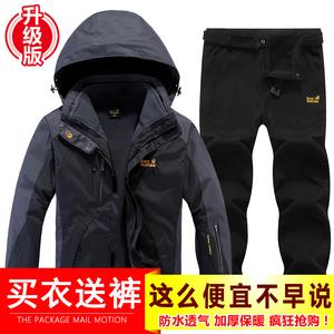 bigpack/派格 狼爪伯恩冲锋衣男三合一冬季两件套衣裤套装户外透气防水防风衣女