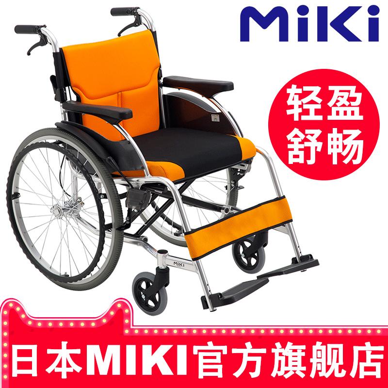 日本MIKI三贵轮椅 老年人超轻便折叠航太铝合金手推代步车免充气