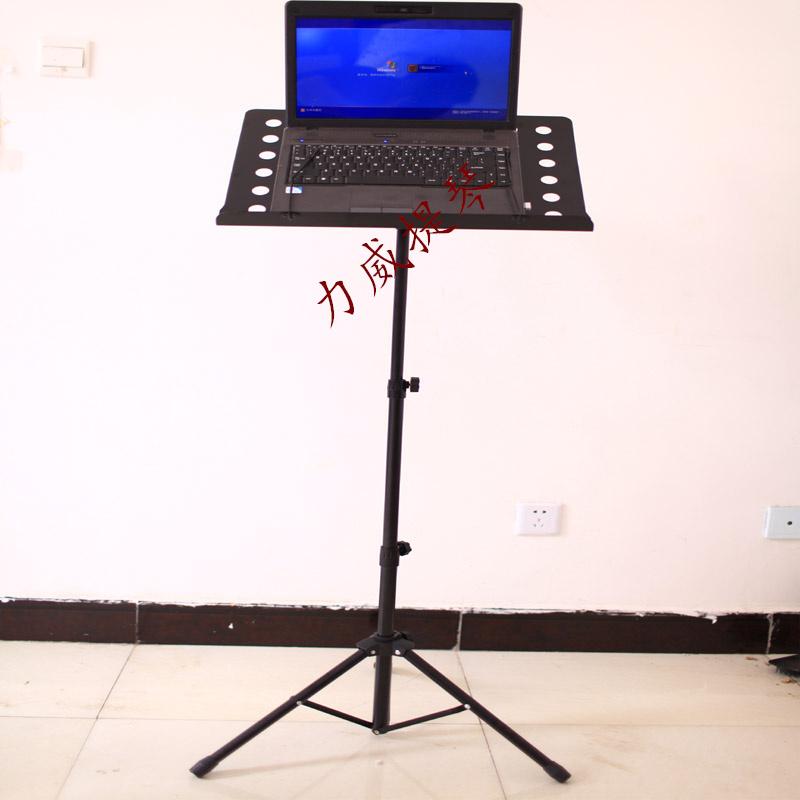 Пюпитр Новый пюпитр толстый большой спектр станции для одежды гитара цитра инструмент Универсальный пюпитр высокое качество складной музыке для одежды аксессуары