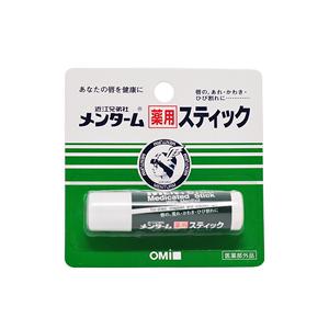 【正品原装】日本进口COSME大赏 近江兄弟薄荷润唇膏4g 滋润持久