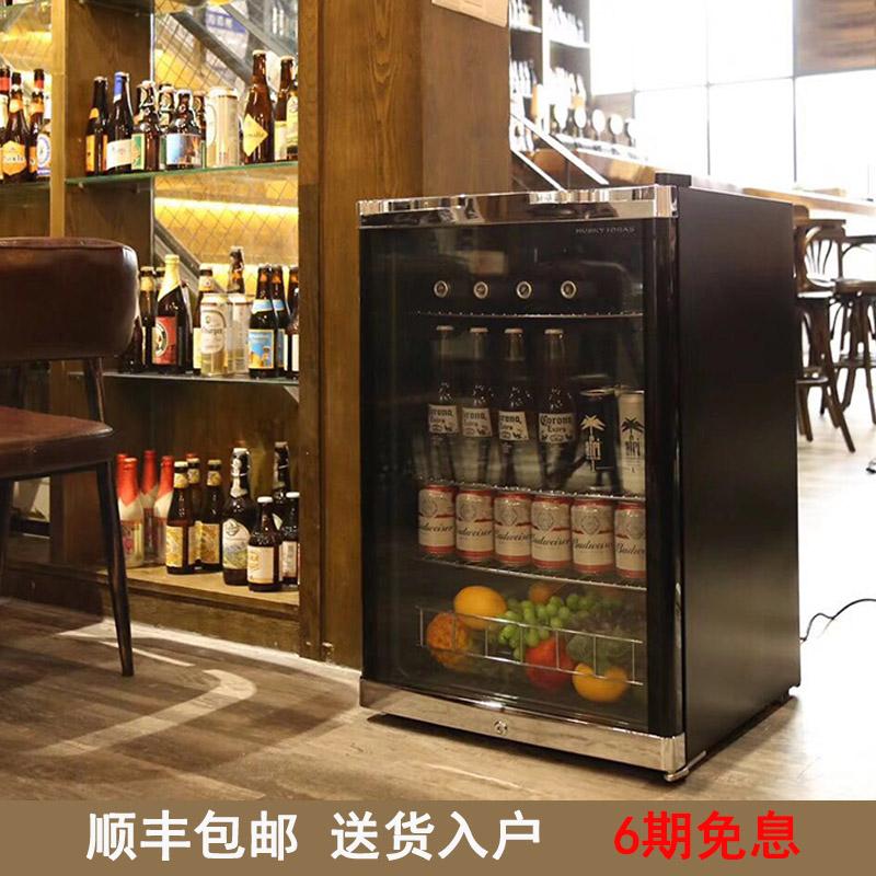 哈士奇 SC-130AFA 小冰箱单门式带锁玻璃门??狗亚是什么软件小型冷藏柜冰吧