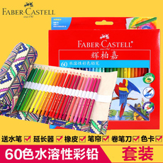Набор карандашей Faber/Castell 48 60