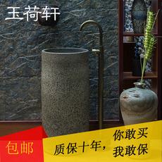 Умывальник с пьедесталом Yuhexuan