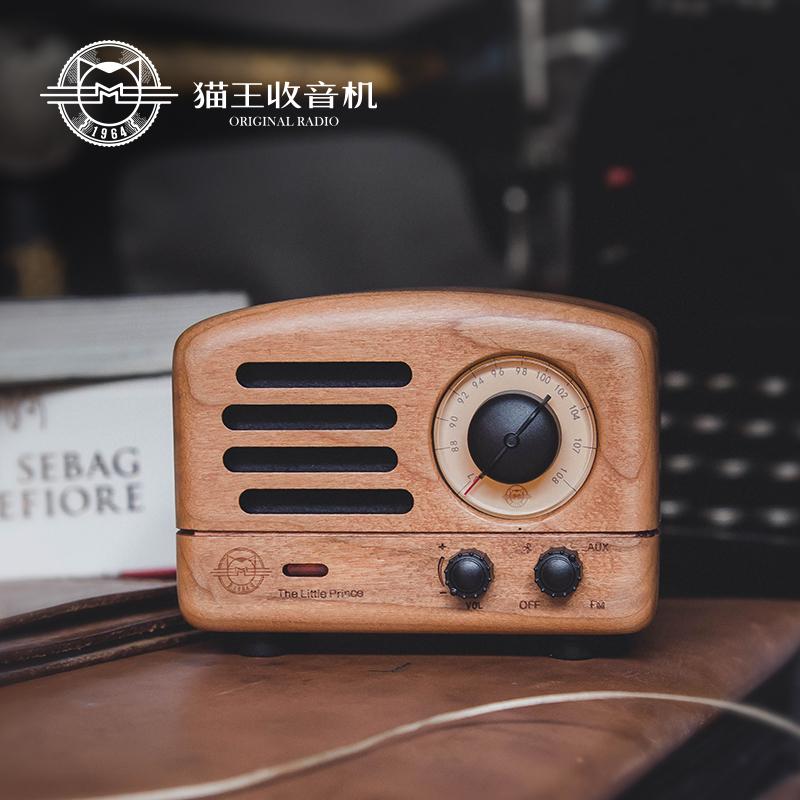 猫王收音机 猫王小王子樱桃木质复古便携式手机蓝牙音箱 迷你小音响无线蓝牙车载音响低音炮播放器收音机复古