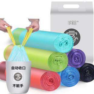 垃圾袋家用手提式加厚黑色一次性小号大号拉圾塑料袋抽绳自动收口